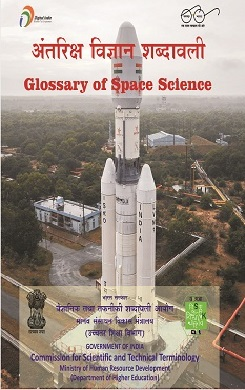 Glossary of space science