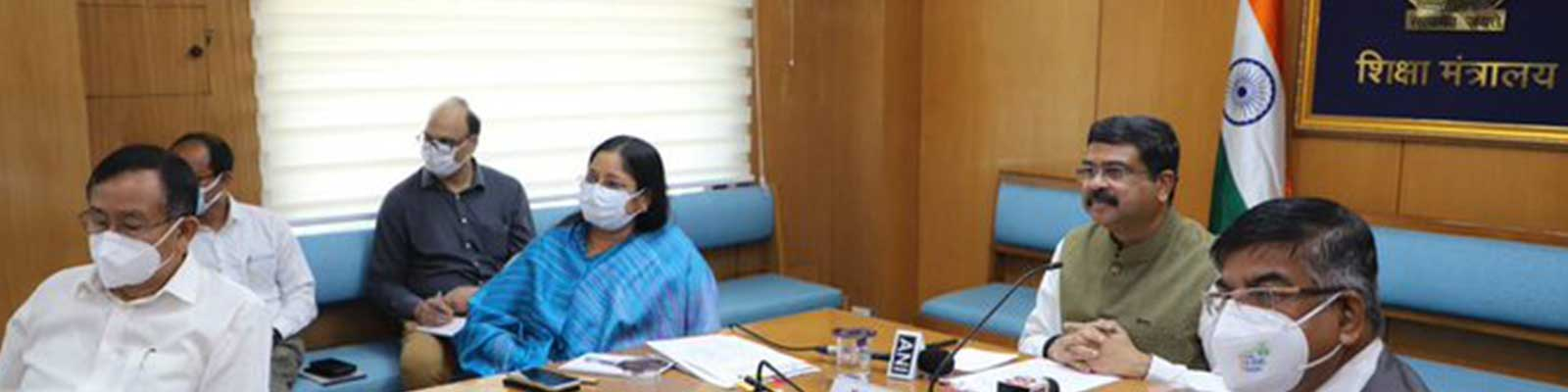 image of Commission for Scientific and Technical Terminology, Government of India - 5