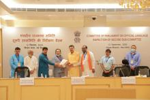 Image of  Commission for Scientific and Technical Terminology, Government of India - 22