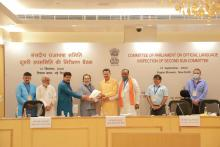 Image of  Commission for Scientific and Technical Terminology, Government of India - 29